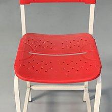 台中二手家具 大里宏品二手家具館 F112636*紅色書桌椅* 二手各式桌椅 中古辦公家具買賣 會議桌椅 辦公桌椅