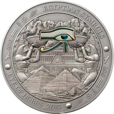 【閒雲雅士】限量銀幣 (#2) — Egyptian Symbols 古埃及文明符號系列[2] 2015 荷魯斯之眼
