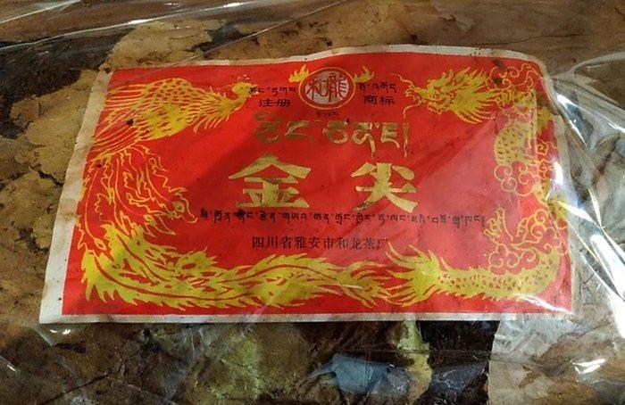[茶太初]  1987 和龍牌 金尖 400克 四川藏茶