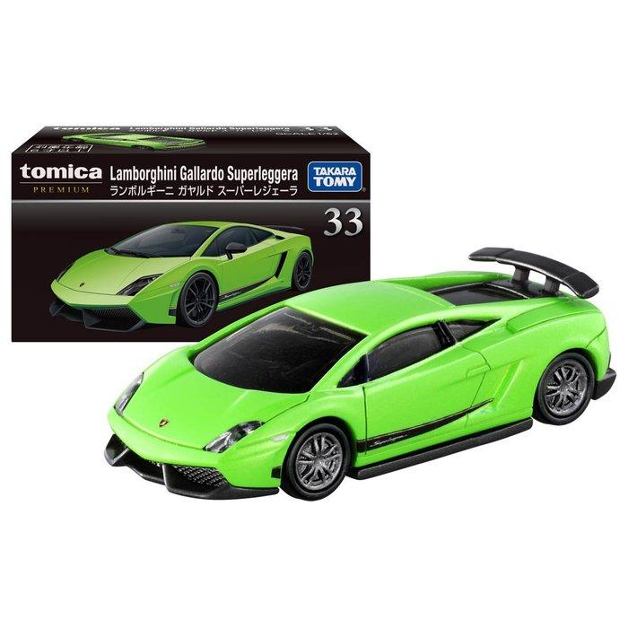 傑仲 (有發票) 麗嬰國際 公司貨 PREMIUM TP33 藍寶基尼 Gallardo TM14056