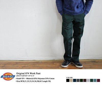 [Surprising Shop] 經典工作褲品牌 DICKIES WP874  現貨+預購