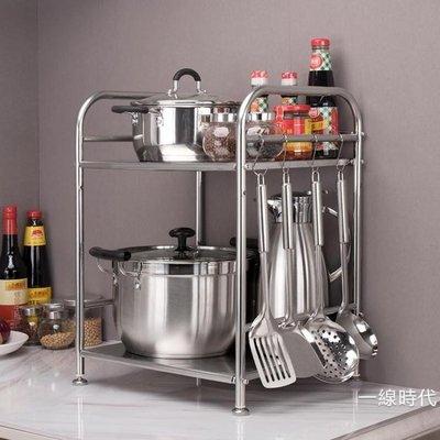 廚房微波爐置物架2層雙層架子不銹鋼烤箱支架落地家用多功能收納WY