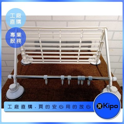 KIPO-浴室 廚房 真空吸壁式掛勾置物架 吸盤單層儲物架 可掛毛巾-CYH014104A