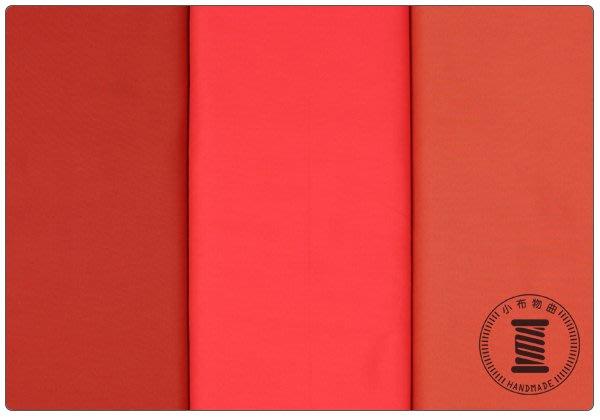 ✿小布物曲✿100%純棉布素面系列11 韓國進口布料觸感優 共5色 單價 窄幅110CM
