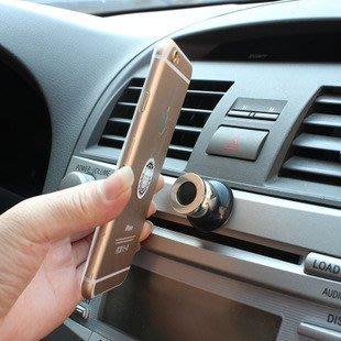 手機支架  手機磁吸式萬用支架 360度旋轉磁性多功能手機架 汽車用品磁鐵支架 通用手機架