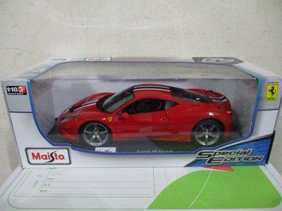 1風火輪美捷輪多美汽車1/18合金車Maisto出品Ferrari法拉利458 Speciale法拉力跑車八佰九一元起標