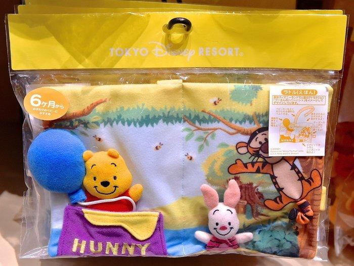 Ariel's Wish預購日本東京迪士尼阿卡將Disney小熊維尼布書書本可收納外出攜帶安撫音樂鈴手搖鈴新生兒彌月禮物