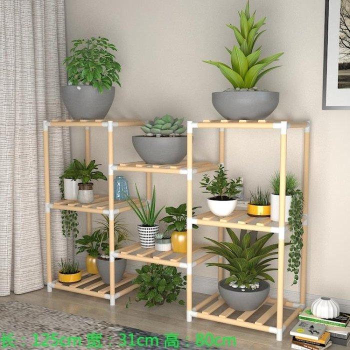 花架實木簡易組裝室內客廳綠蘿吊蘭多肉多層實木花架子陽臺木花架