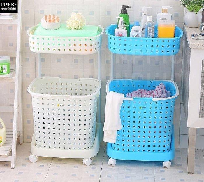 ♥精選暖心商品♥ 髒衣籃髒衣服收納筐塑膠放浴室收納桶髒衣簍洗澡簍洗衣籃