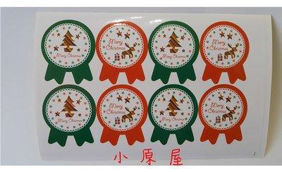 小原屋◕‿◕聖誕包裝-彩色素材聖誕貼紙 封口貼 包裝袋 點心盒 烘培貼紙 10張80枚