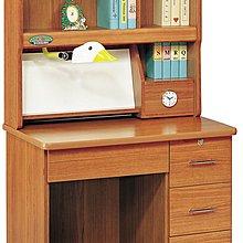 蘭爾 ~ 柚木色書桌(整組) ~ 優惠, 時尚. 實用