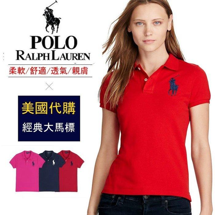 美國代購 Ralph Lauren 刺繡大馬基本款 POLO衫 男女淨色大馬標翻領POLO 多色可選 (任選4件免運費)
