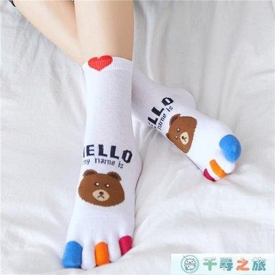 店長推薦 播扣秋冬純棉五指襪女全棉中筒棉襪女新款小熊兔子保暖分腳趾襪子