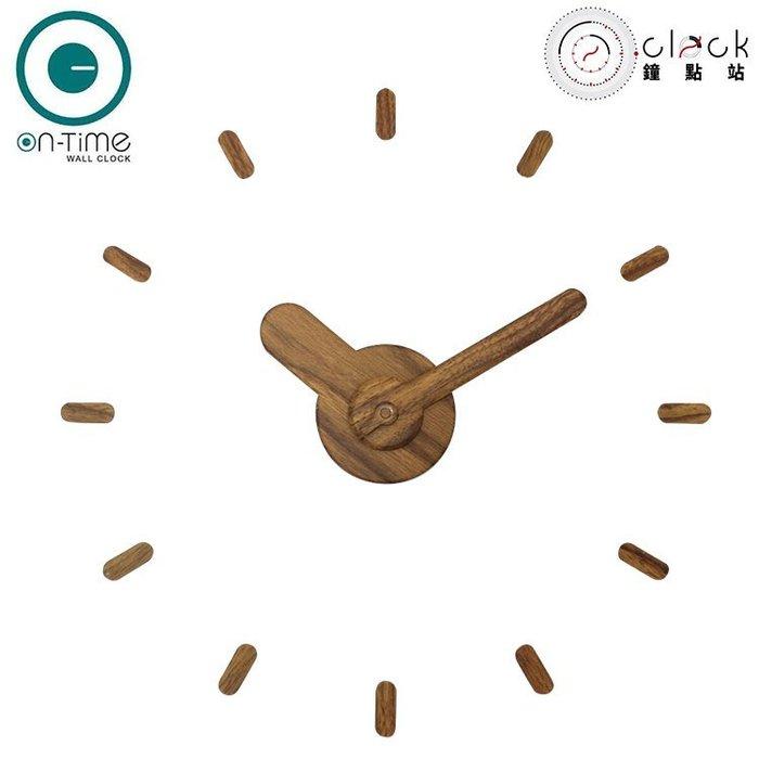 【鐘點站】On Time Wall Clock 木紋-壁貼鐘-掛鐘.無損牆面.親子DIY.居家佈置