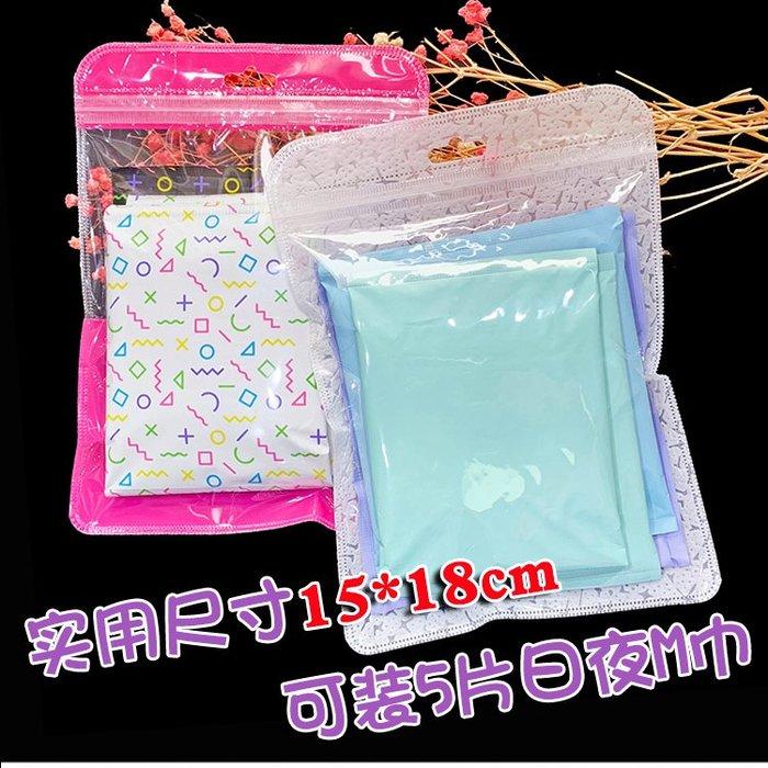 千夢貨鋪衛生巾試用裝包裝袋禮品袋 姨媽巾M巾小樣通用自封袋塑料袋子50個#包裝袋#透明#收納袋