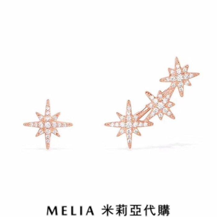 Melia 米莉亞代購 專售正品 2018ss 7月新品 APM MONACO 飾品 耳環 耳針 不對稱粉金色流星