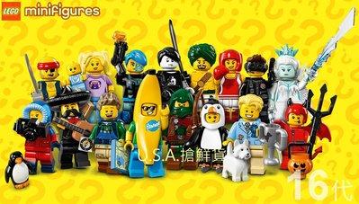 現貨含原箱【LEGO 樂高】2016最新 積木/ Minifigures人偶包系列: 16代 一盒共60包 71013
