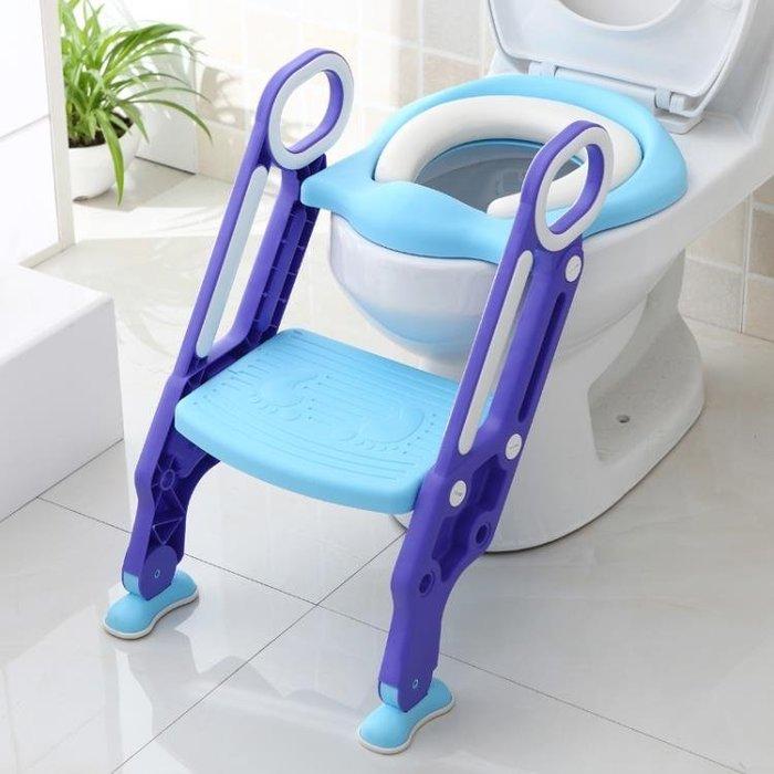 兒童坐便器馬桶梯女寶寶小孩男孩小馬桶圈嬰兒座墊圈大號1-3-6歲