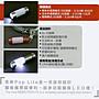 【工具屋】*含稅* Nebo Pop Lite 隨身便利LED燈 鑰匙圈型 可調焦 手電筒 營燈 磁吸式 強力磁鐵底座