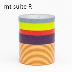 《散步生活雜貨-和紙膠帶系列》2012新款 日本製 mt suite R 5捲一組 紙膠帶 - MT05S018