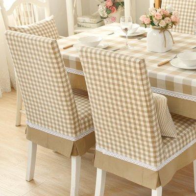SUNNY雜貨-椅套格子簡約田園連體椅墊餐椅套清新餐桌布椅套套裝圓桌套可定做#防塵罩#家居用品