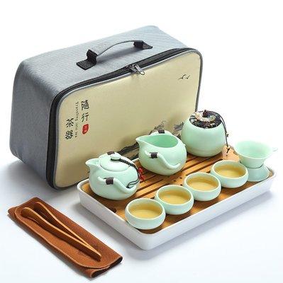 陶瓷旅行茶具組 附收納包 攜帶式茶具 泡茶組 茶壺 茶杯 登山 露營 陶瓷茶具 隨身 【RS1069】