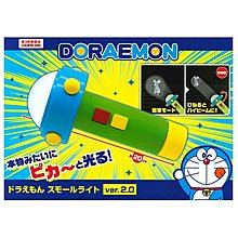 全新 🔥現貨🔥Taito 景品 1:1 Size Doraemon Small Light Version 2 多啦A夢 叮噹 LED 縮小燈 手電筒 1款