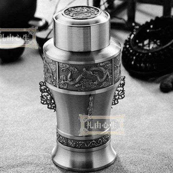 5Cgo【茗道】含稅會員有優惠 527339341957 大馬錫器錫罐鐵盒茶具茶葉罐大號 龍紋商務創意實用禮品節日禮物