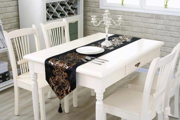 ^-^美飾吾家^-^ 新款簡約時尚現代歐式桌旗奢華新古典桌布茶幾布床尾巾(黑色)Q22