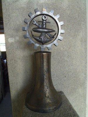 79年海軍第一造船廠廠慶暨工程師節紀念---銅質
