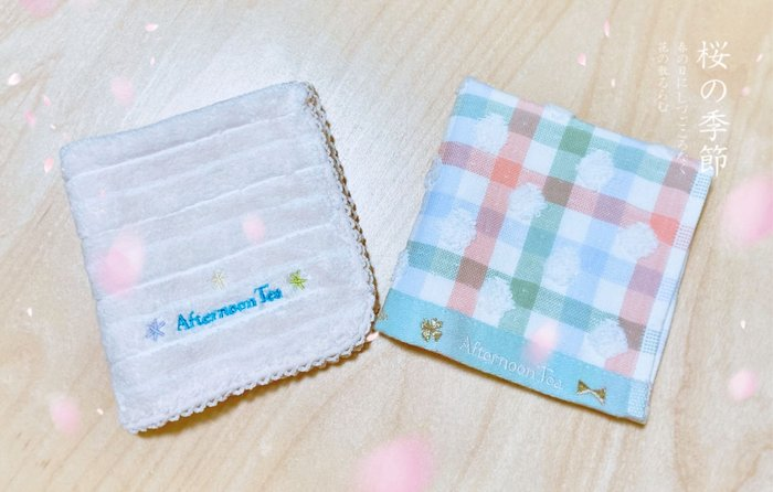 DAFA AFTERNOON TEA小手帕 格子小方巾 粉色小手帕 現貨~~