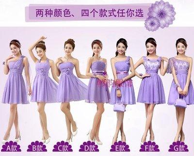 天使佳人婚紗禮服量身定做-----新春新款顯瘦伴娘團宴會小禮服