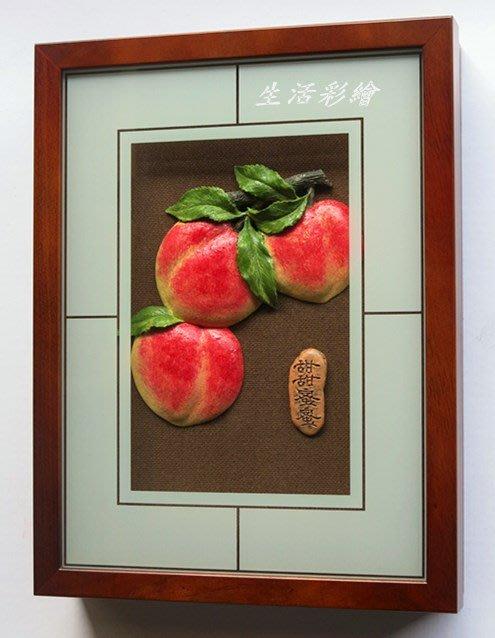 春節過年/吉祥水果鑰匙盒/KEYBOX甜甜蜜蜜台灣製造.生活彩繪