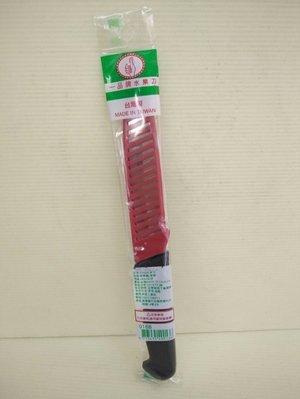 特殊鋼水果刀26cm 屏東縣