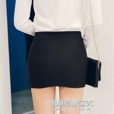 職業裙新款高腰彈力包臀裙半身裙職業包裙性感緊身走光超短裙一步裙