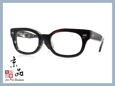 【EFFECTOR】伊菲特 fuzz CO 棕沙沙色 日本手工眼鏡 光學眼鏡 JPG 京品眼鏡