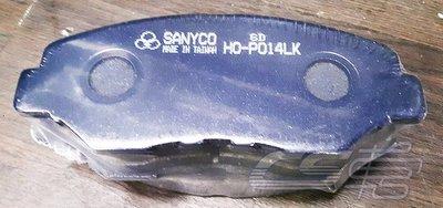 CS車宮車業 SANYCO 前 來令片 HONDA CRV 2.  lt b  gt 0  lt b  gt 休旅車 新雅哥2.  lt b  gt 0  lt