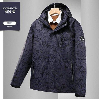 新款珊瑚絨三合一款(預購)正品羅堡羅UNCO BOROR戶外登山露營防水男女情侶秋冬季衝鋒衣外套