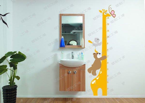 壁貼工場-可超取 三代大號壁貼 壁貼 牆貼室內佈置 長頸鹿 小熊 身高貼 組合貼 JM8242