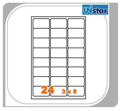 裕德 電腦標籤  24格 US4262 ((買五盒送五盒,型號可任選!))三用標籤 列印標籤