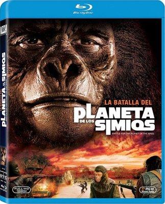 【藍光電影】人猿星球5/決戰猩球 Battle for the Planet of the Apes (1973) 加長版 121-032
