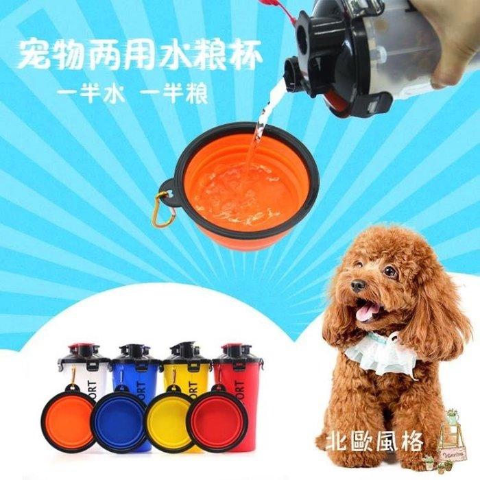 狗狗外出水壺狗狗貓飲水器狗糧杯戶外旅行便攜式遛狗兩用水杯泰迪寵物外出水壺