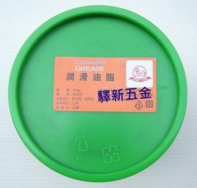*含稅《驛新五金》獅牌潤滑油脂(罐裝) 多用途潤滑油脂 鋰基黃油 罐裝黃油 牛油條 工業用潤滑油脂 台灣製