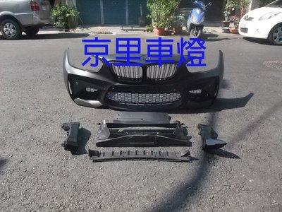 京里車燈專網 寶馬 BMW F20 LCI 小改款 15 16 17 18年 M2 前保桿 前大包 塑膠PP材質