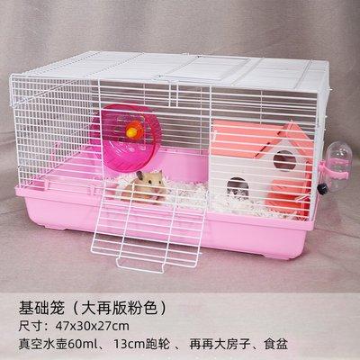 倉鼠籠 寵物籠 倉鼠窩 兔子籠倉鼠籠子47基礎籠雙層豪華別墅城堡窩寵物金絲熊大號別墅