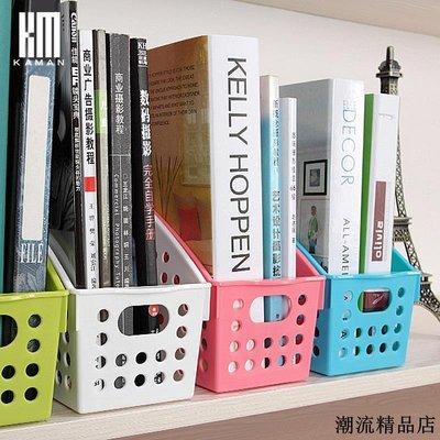 桌面大號塑料書架儲物盒整理盒文具資料雜志書本辦公文件架