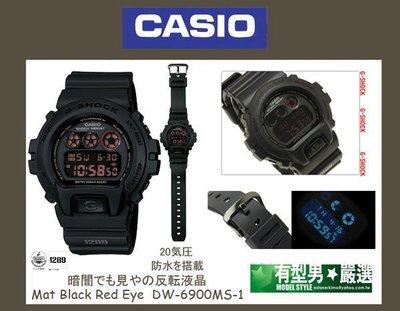 有型男~CASIO G-SHOCK 闇黑赤眼 The G Retro DW-6900MS-1D  搭配Baby-G & GA-110 BA-110 GA-100