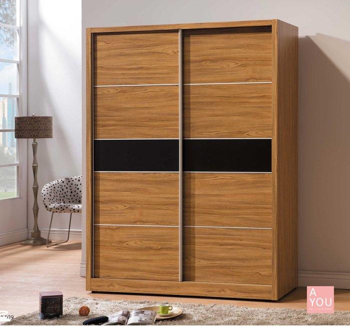 淺柚色5尺衣櫥   (大台北免運費)促銷價13200元【阿玉的家2020】