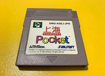 幸運小兔 GB遊戲 GB 上海Pocket 口袋麻將 Shanghai 麻雀 GameBoy GBC、GBA 適用F2庫