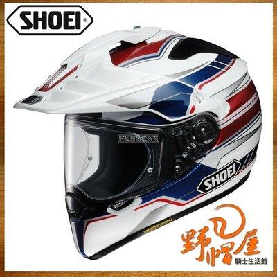 三重《野帽屋》!預購!SHOEI 2017 新款 HORNET ADV 越野帽 鳥帽。NAVIGATE TC-2